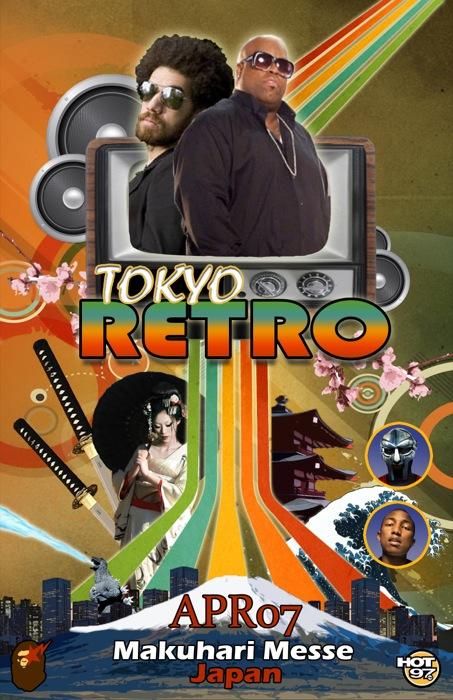 Tokyo Retro Concert Flyer